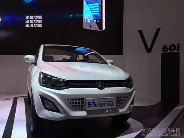 济南展雷丁电动汽车首发U Car车互联系统高清图片