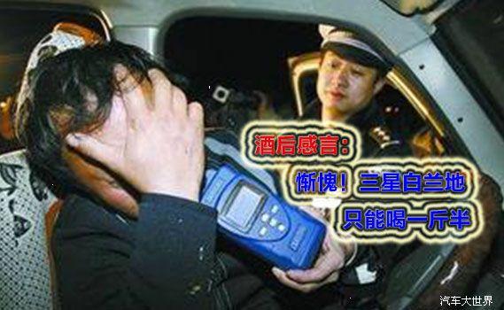 """驾照扣分,""""代扣分""""安全吗?"""