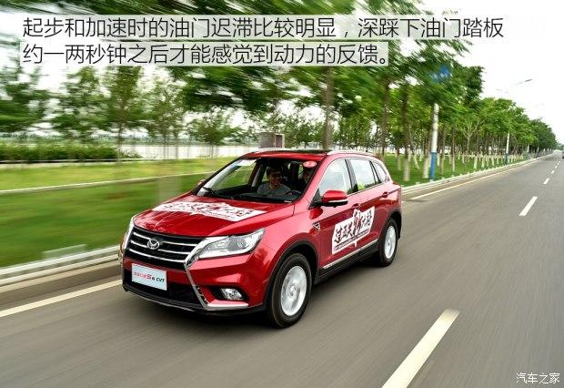 北汽银翔 北汽幻速S6 2016款 1.5T CVT尊享型