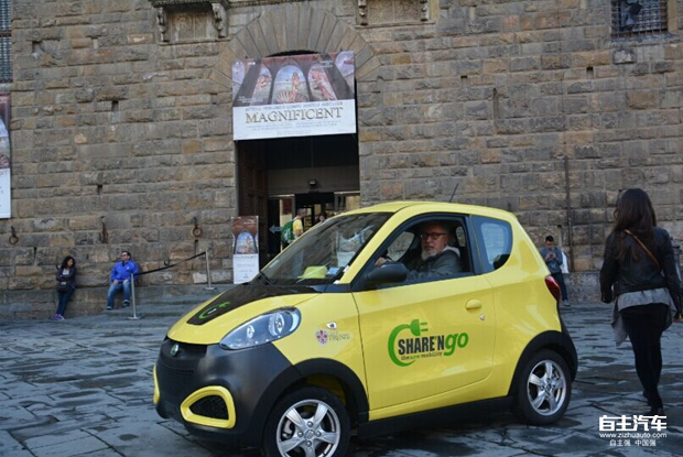青年汽车要重构汽车行业用车生态图片