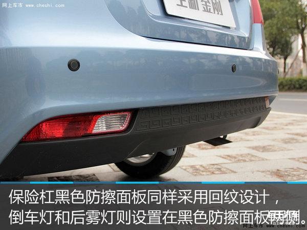 这款代号为JLB-4G15的1.5L自然吸气发动机是2016款金刚的主推动力,符合国V排放标准,并运用了 DVVT技术。另外中配和低配车型也可选装符合国IV排放标准的MR479QA发动机,排量同样为1.5L,最大功率为69kW,峰值扭矩为128Nm。2016款金刚的发动机舱内部布局较为规整,并且在发动机舱盖上设置了隔音棉。   与发动机匹配的5速手动变速箱或4速自动变速箱,手动挡车型无疑是2016款金刚的主推车型,而4速自动变速箱则可满足消费者不同的用车需求。根据厂家介绍 ,搭配在顶配车型上这款自动变速