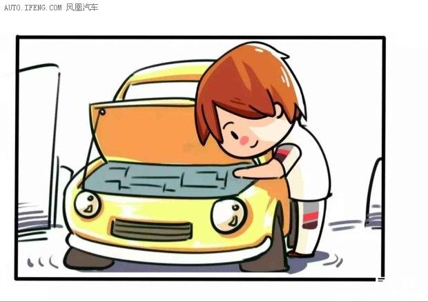 动漫 卡通 漫画 设计 矢量 矢量图 素材 头像 620_438