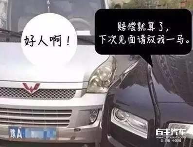 么豪车都喜欢贴五菱宏光S