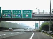 高速公路上最低时速多少 高速低于60会罚款吗