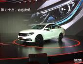 东风风行新款景逸S50上市 售价6.59-10.29万元