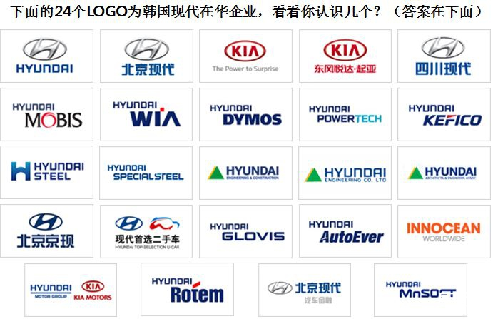 现代企业LOGO.JPG