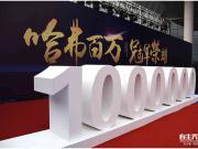 15个自主品牌入围百强:哈弗品牌价值30亿美元 广汽落榜