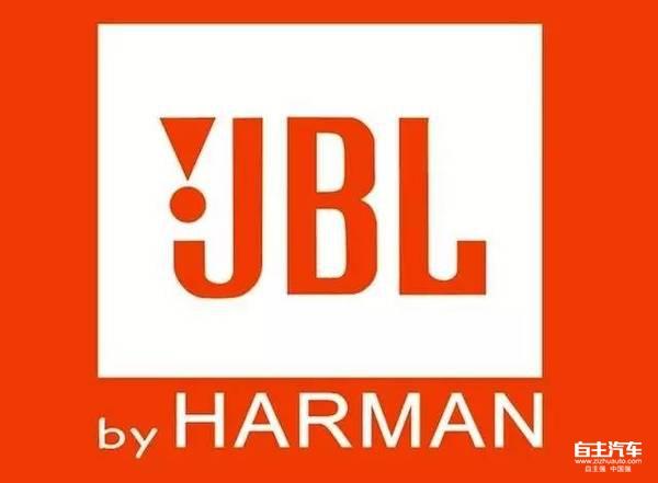 ?JBL(杰宝)LOGO   JBL(杰宝)是一个成立于1946年的美国老牌音响品牌,它的创始人JAMES.B.LANSING先生从1920年就已经开始从事扬声器技术开发工作,1933年他应米高梅电影公司的邀请,开发了第一个影院扬声器系统ICONIC。1969年,哈曼完成了对JBL的收购。