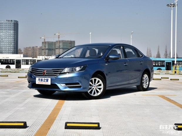 3款车/预售9-12万荣威i61.0t配置信息1.3飞度改装图片