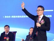 天海集团董事长吕超——中国轮毂电机第一人