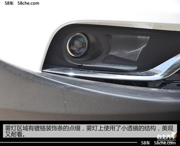 开瑞K50S自动豪华型实拍 居家好帮手高清图片