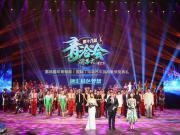 环青海湖电动汽车挑战赛落幕 众泰E200获四项大奖