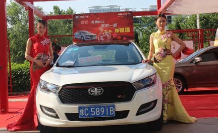 2017黄河文化节洛阳站车模