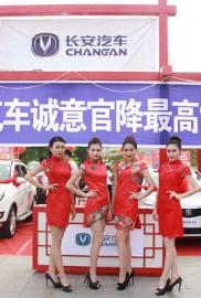 2017中国汽车黄河文化节运城站车模