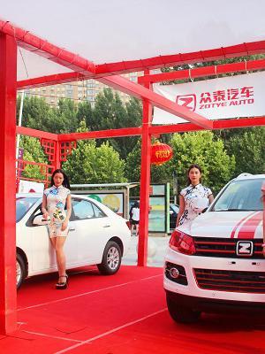 2017黄河文化节郑州站车模
