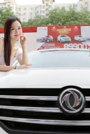 2017年中国汽车黄河文化节太原站车模