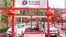 2017年中国汽车黄河文化节焦作站