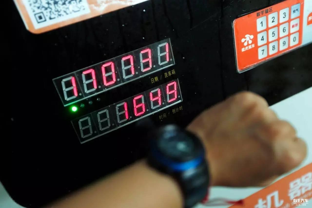 共享洗车一次6元,24小时运营,汽车后市场杀入共享经济