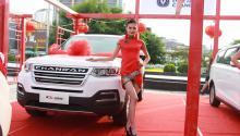 2017年中国汽车黄河文化节运城站