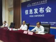 中汽协:中国品牌市场份额连续5个月下降