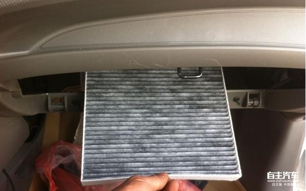 汽车空调.png