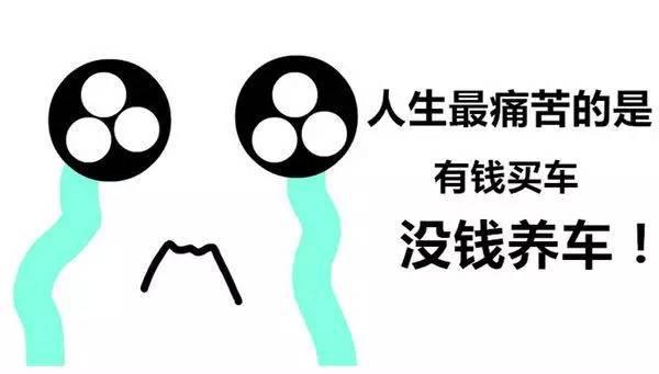 林肯之道 logo