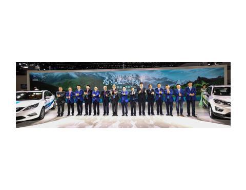 """长安汽车新能源全新战略——""""香格里拉计划""""正式启动"""