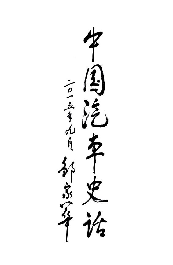 寰?俊鍥剧墖_20171106135908.jpg