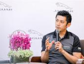 董荷斌:捷豹致力于用赛道的技术反哺量产车