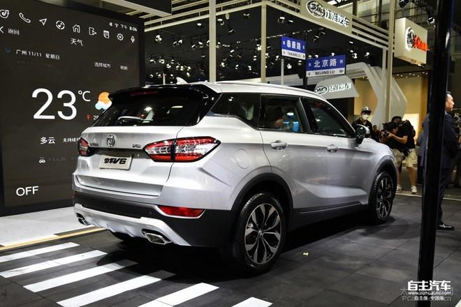 中华V6预计12月22日上市 或售8.98万起