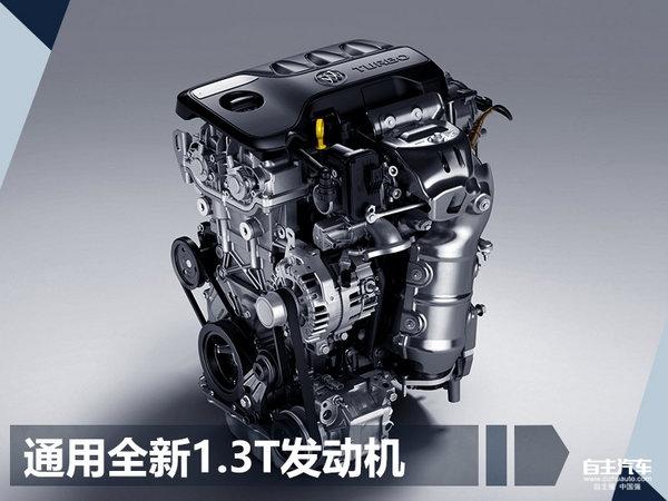 雪佛兰新车,雪佛兰1.3T发动机