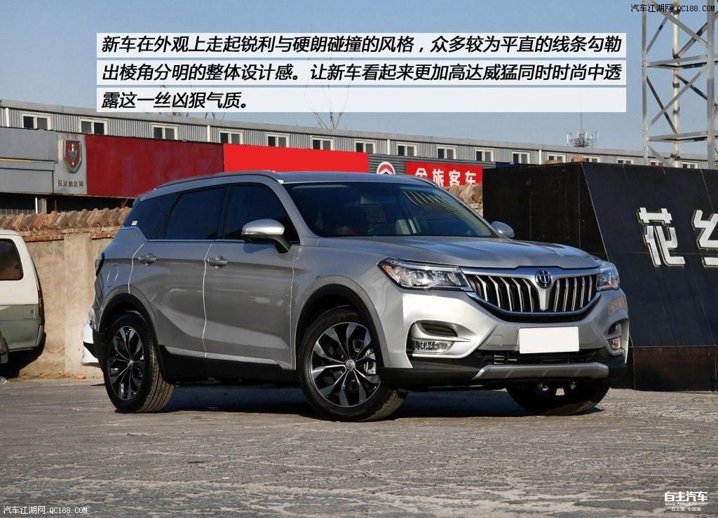 为提升品牌竞争力而来 评测华晨中华V6