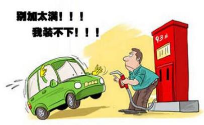 一般汽车油箱容量多少及ef表示什么?