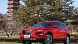 海马8S推6款车型 7月自主SUV扎堆上市 售799万起