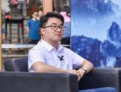 """专访长城汽车傅小康:""""汽车+旅游""""会擦出怎样的火花?"""