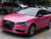 很多朋友买完车后,都喜欢给新车贴膜改色,那汽车全车贴膜改色合法吗?
