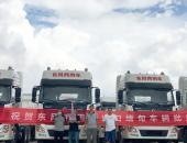 东风商用车海外市场订单不断 助力合作伙伴经济复苏