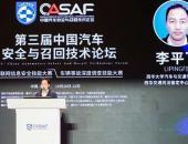 李平飞:面向智能汽车的交通事故场景数据库构建及应用研究