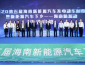 获各界盛赞,宏光MINIEV成为中国新能源下乡海南站全场焦点